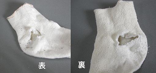 絹木綿外伝